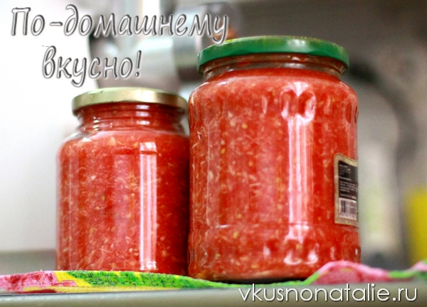 рецепт сырой аджики с хреном и яблоками