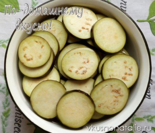 баклажаны жареные с чесноком на зиму пошаговый рецепт