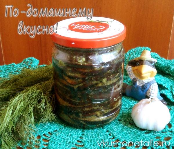 баклажаны жареные с чесноком на зиму