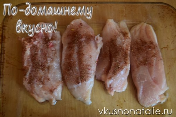 курица по французски с кабачками пошаговый рецепт