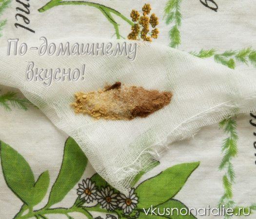 маринованная тыква на зиму пошаговый рецепт
