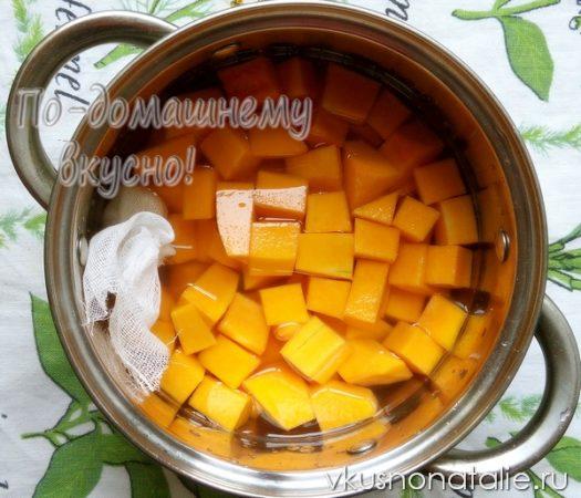 маринованная тыква на зиму рецепт с фото