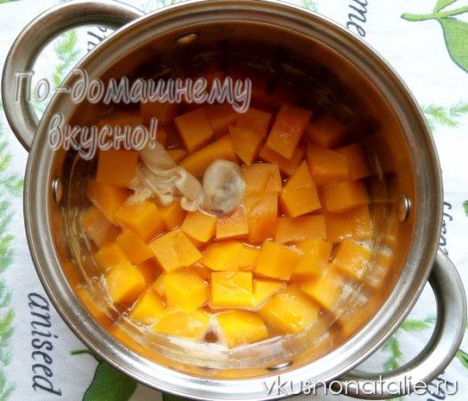 маринованная тыква на зиму пошаговый рецепт с фото