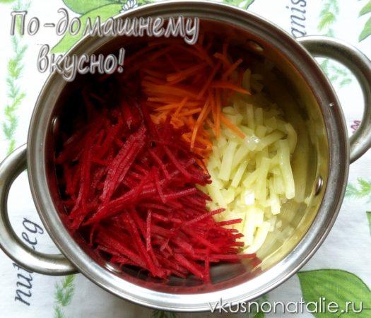 салат аленка из свеклы на зиму пошаговый рецепт