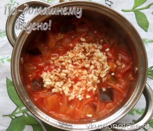 салат анкл бенс из баклажанов на зиму рецепт пошагово