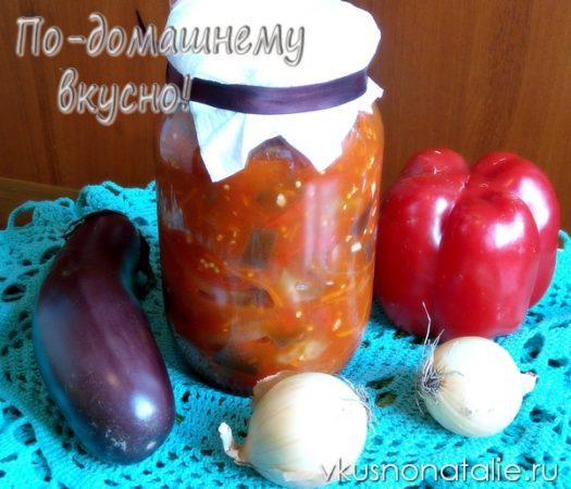 salat_ankl_bens_iz_baklazhanov_na_zimu-9