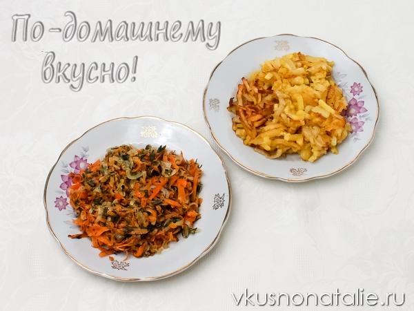 гнездо глухаря салат классический рецепт с