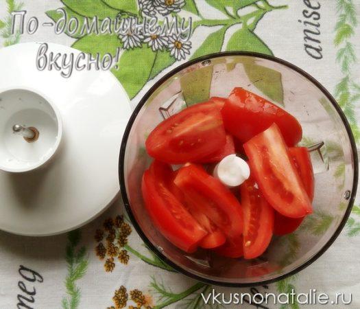 салат из баклажанов вкуснотища