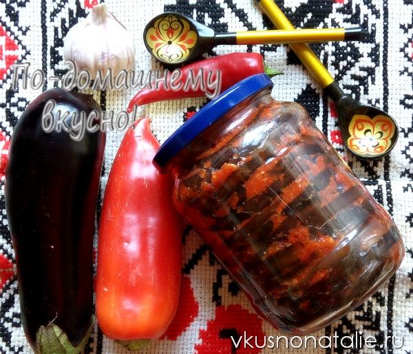 Рецепт приготовления баклажанов кобра