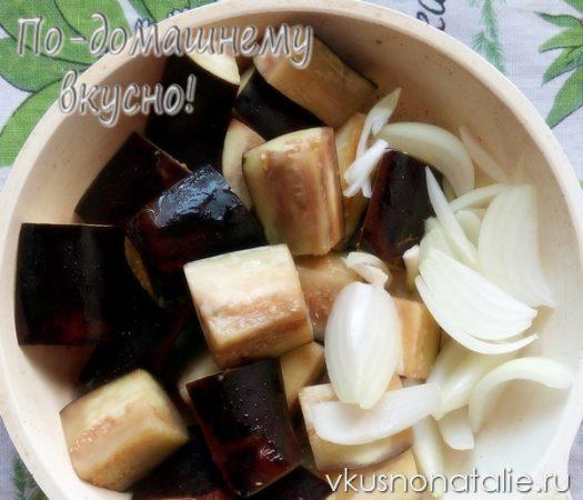 салат пятерочка из баклажанов на зиму