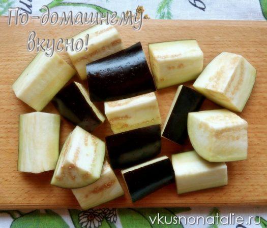 салат пятерочка из баклажанов на зиму рецепт