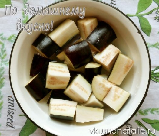 салат пятерочка из баклажанов на зиму рецепт с фото