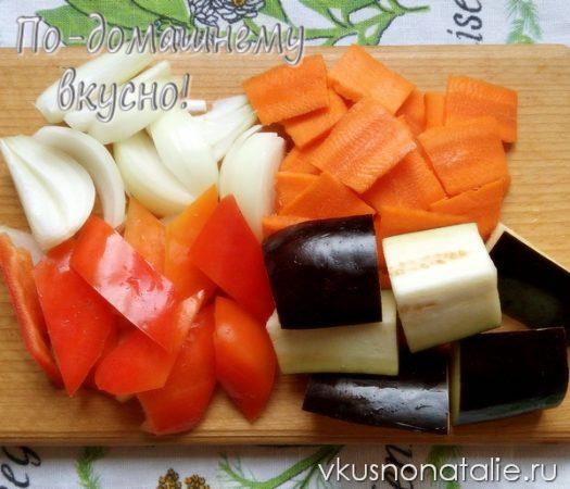 салат пятерочка из баклажанов на зиму пошаговый рецепт