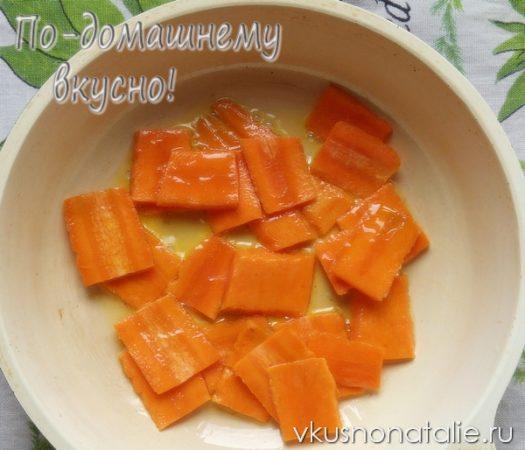салат пятерочка из баклажанов на зиму пошаговый рецепт приготовления