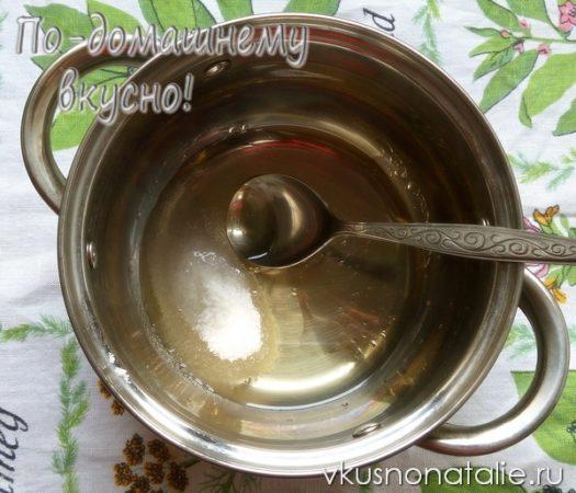 салат пятерочка из баклажанов на зиму как приготовить