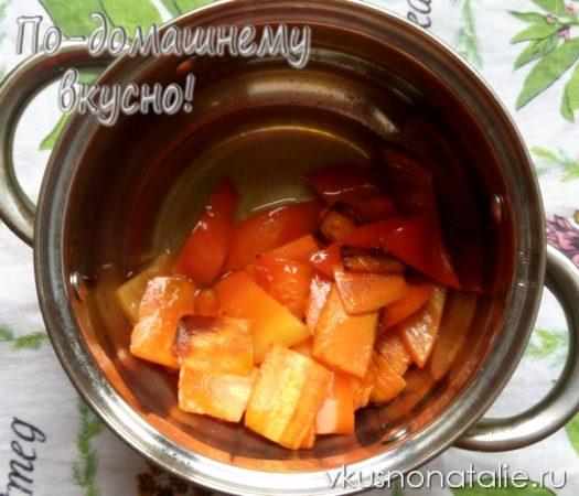 как приготовить на зиму салат пятерочка из баклажанов