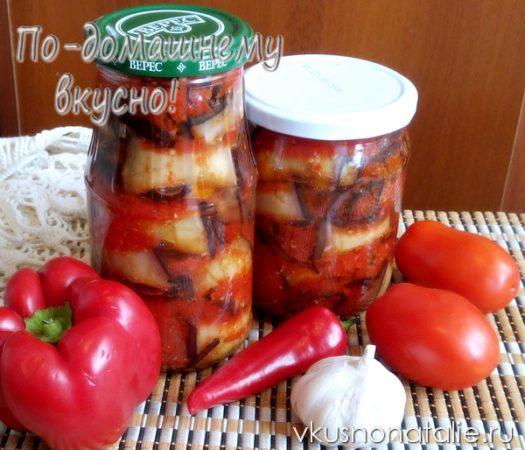 салат тещин язык из баклажан на зиму пошаговый рецепт с фото