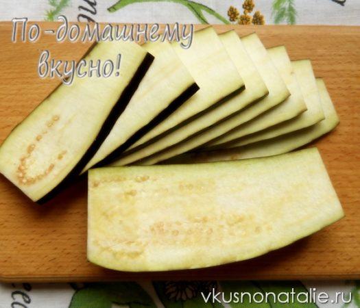 салат тещин язык из баклажан на зиму рецепт