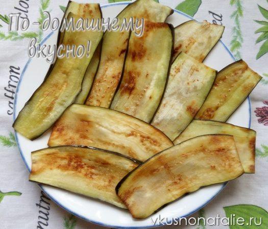 салат тещин язык из баклажан на зиму рецепт с фото
