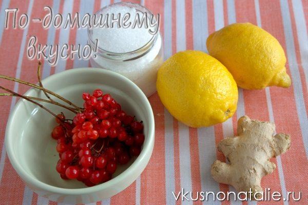 имбирь с лимоном для похудения рецепт фото