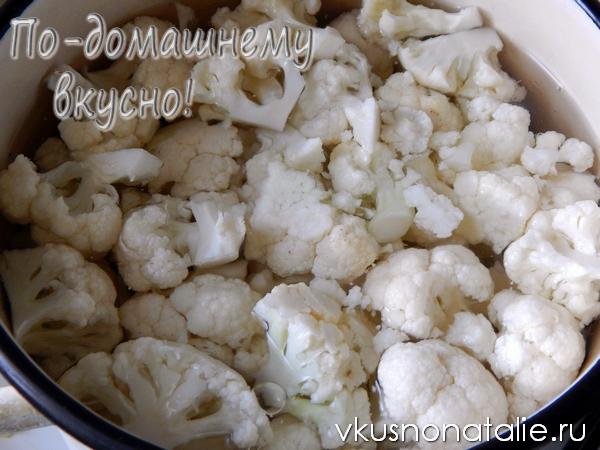 цветная капуста по корейски рецепт с фото