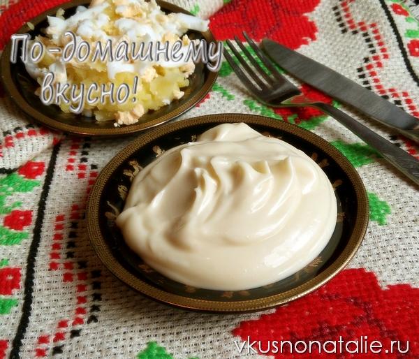 домашний майонез рецепт с фото пошагово