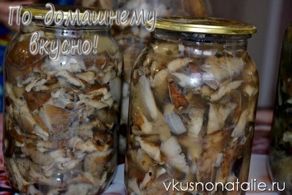 грибное ассорти маринованное на зиму