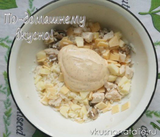 рисовый салат с курицей и сыром рецепт с фото