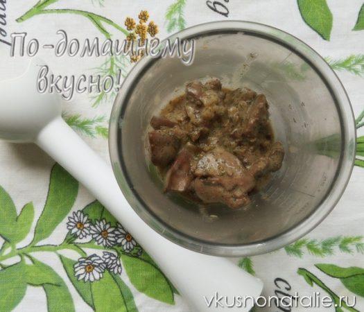 салат новогодний шар с куриной печенью