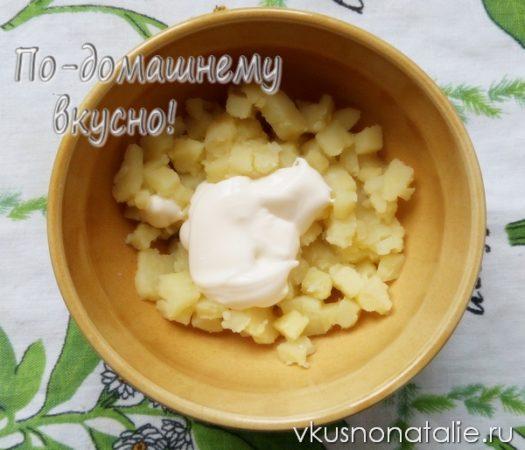 салат новогодний шар рецепт с фото пошагово