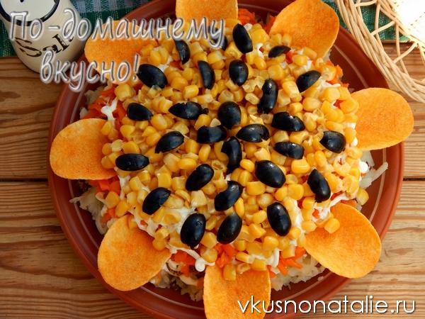 Салат подсолнух с ананасами пошаговый рецепт