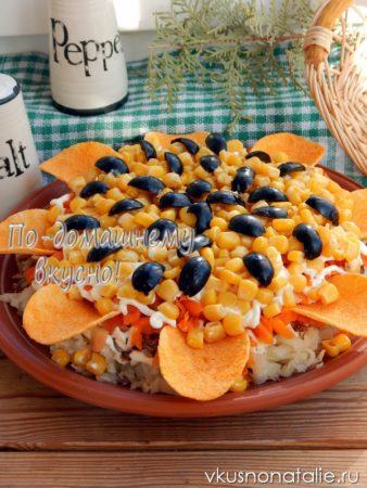салат подсолнух пошаговый рецепт с фото