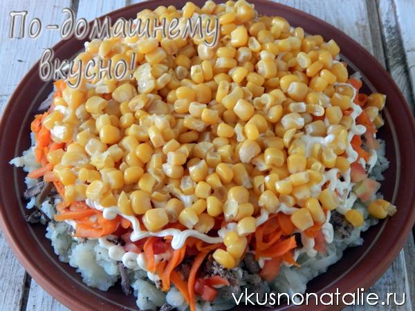 салат подсолнух пошаговый рецепт приготовления с фото