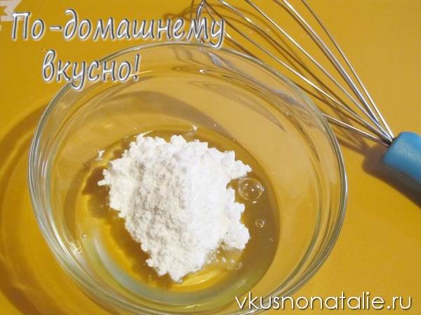 имбирный пряник пошаговый рецепт