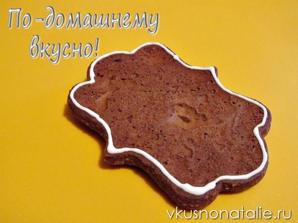 имбирный пряник рецепт с фото