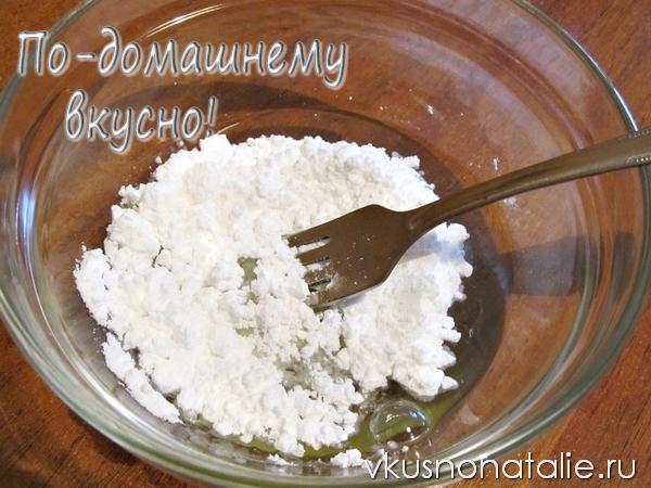 медовый пряник пошаговый рецепт с фото