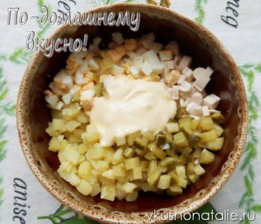 салат дед мороз пошаговый рецепт
