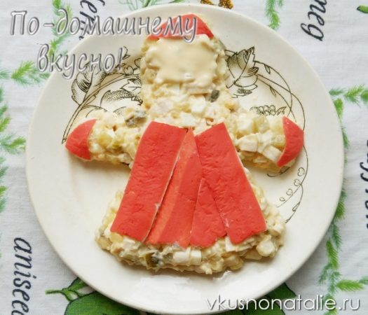 салат дед мороз рецепт с фото