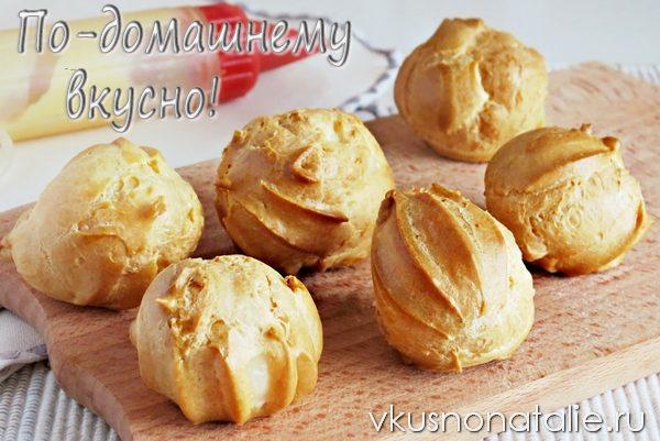 Заварное пирожное с кремом рецепт с пошаговым