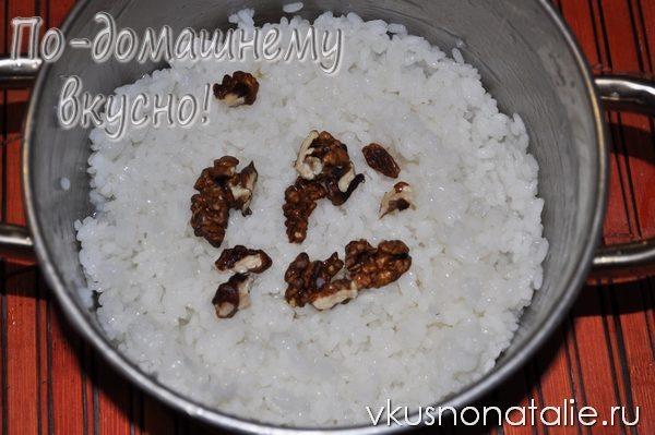кутья из риса пошаговый рецепт