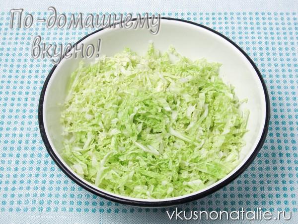 салат из пекинской капусты с курицей пошаговый рецепт