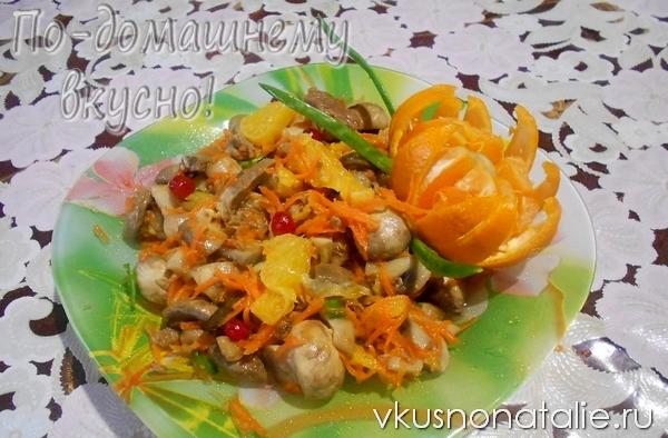 салат с языком и апельсинами