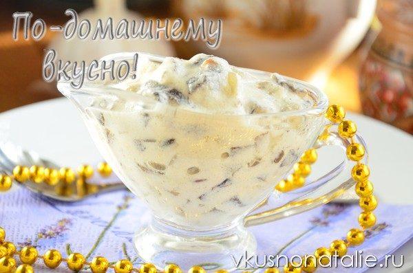 сметанный соус с грибами рецепт с фото