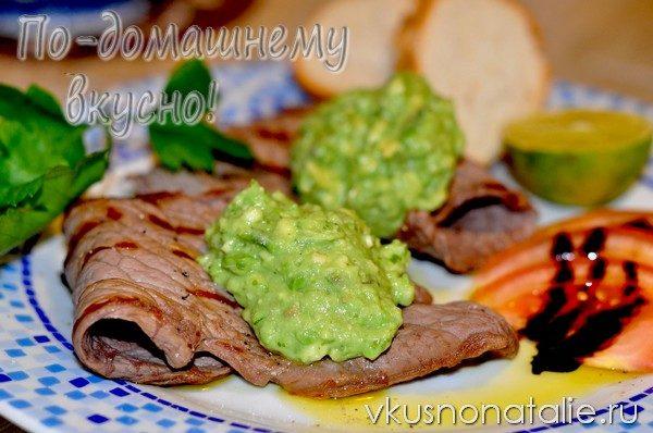 гуакамоле рецепт классический