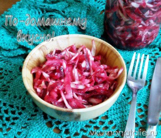 салаты из капусты рецепты заготовок на зиму