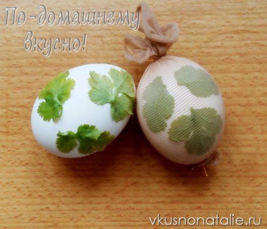 как покрасть яйца на пасху