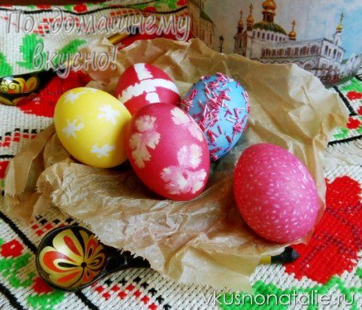 яйца на пасху своими руками
