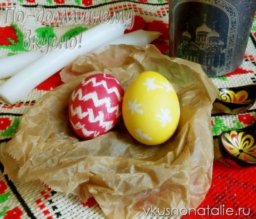 красим яйца на пасху