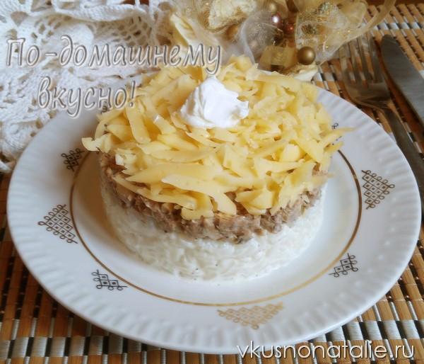 рисовый салат с сайрой