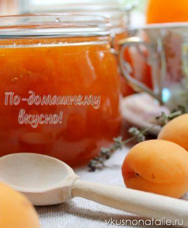 абрикосовое варенье на зиму